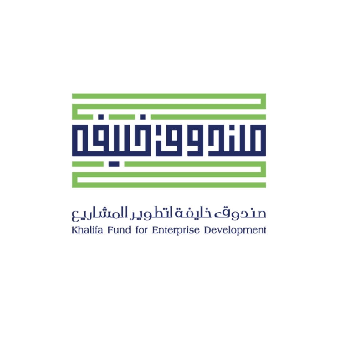 صندوق خليفة لتطوير المشاريع