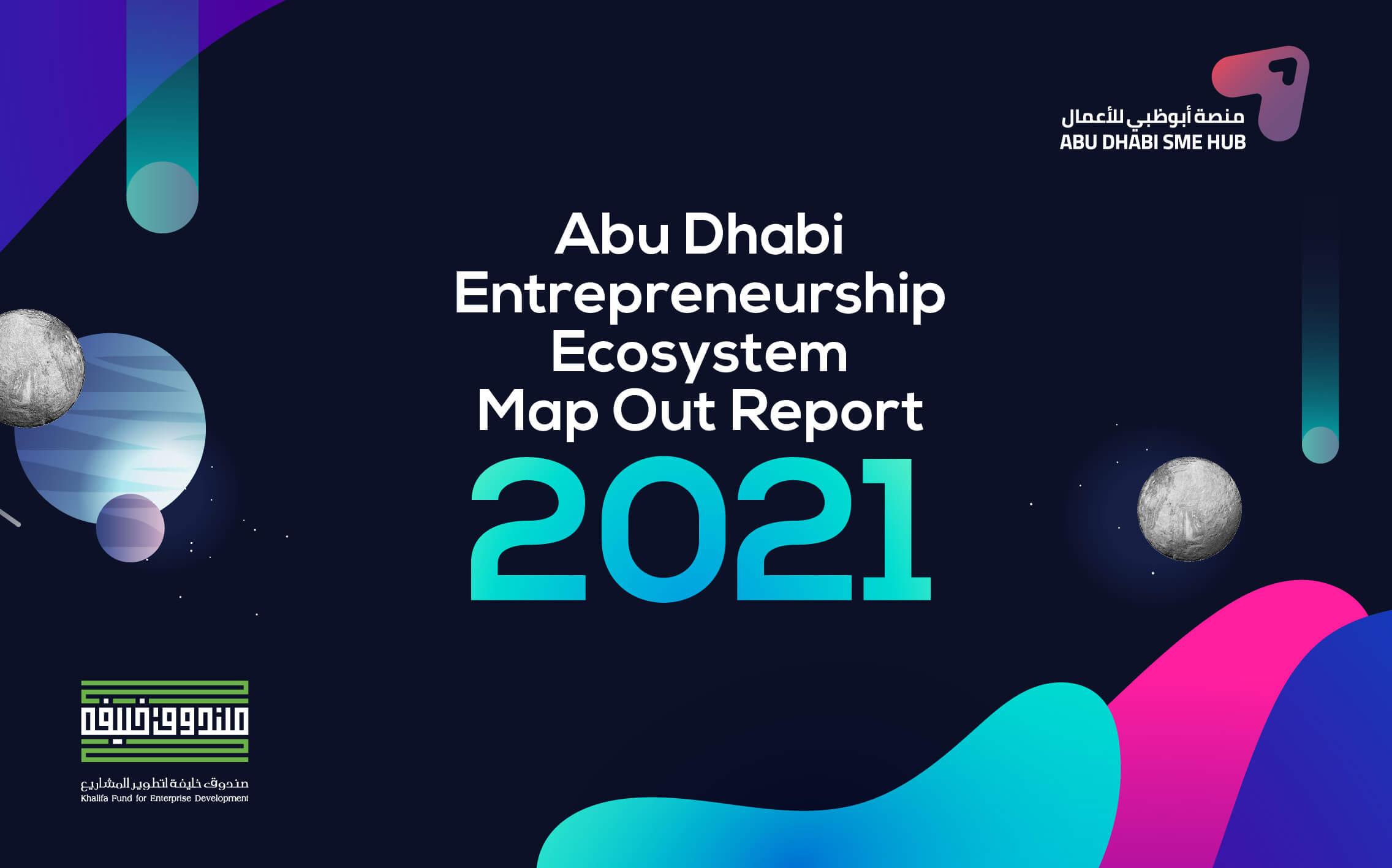 AD SME Hub Report
