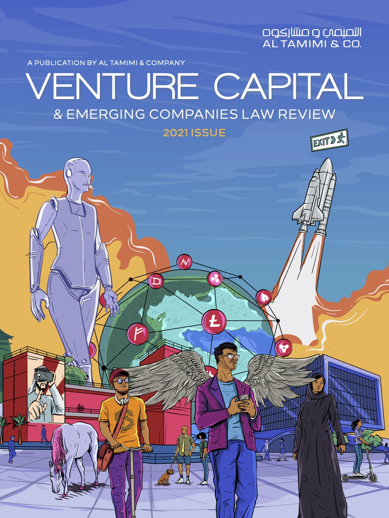 Tamimi Venture Capital Emerging companies Law review