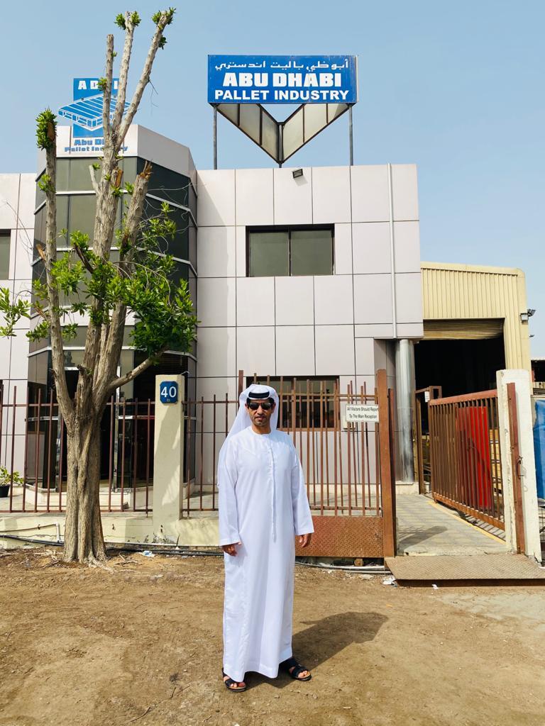 Abu Dhabi Pallet Industry AlMheiri