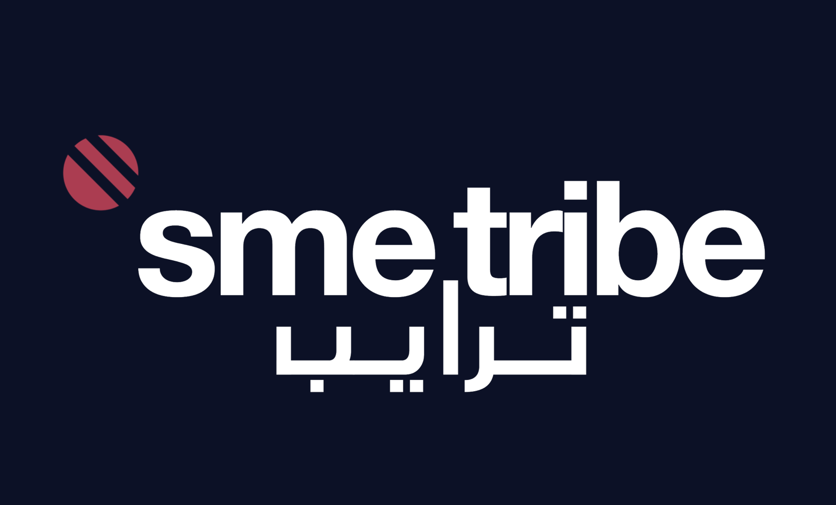 Join the AD SME Tribe: A community collective of entrepreneurs and ecosystem players fostering growth through collaboration