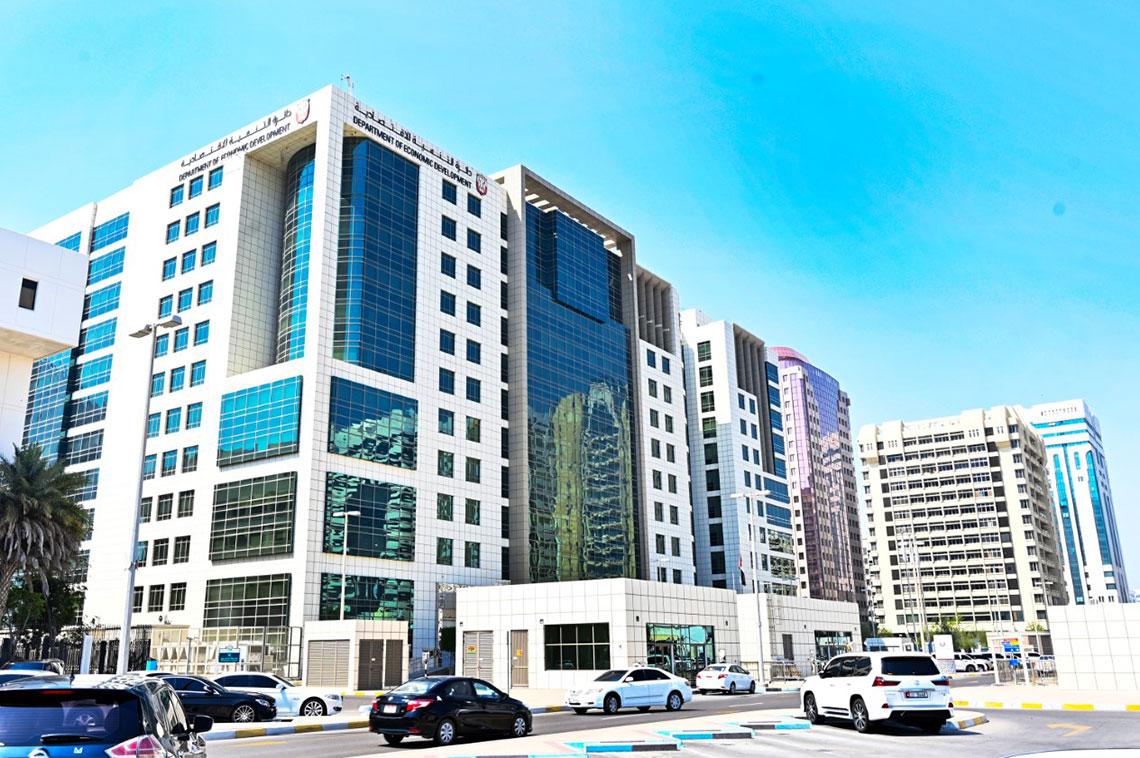 """""""اقتصادية أبوظبي"""" تتيح 1105 أنشطة تجارية وصناعية للتملك الأجنبي بنسبة 100%"""