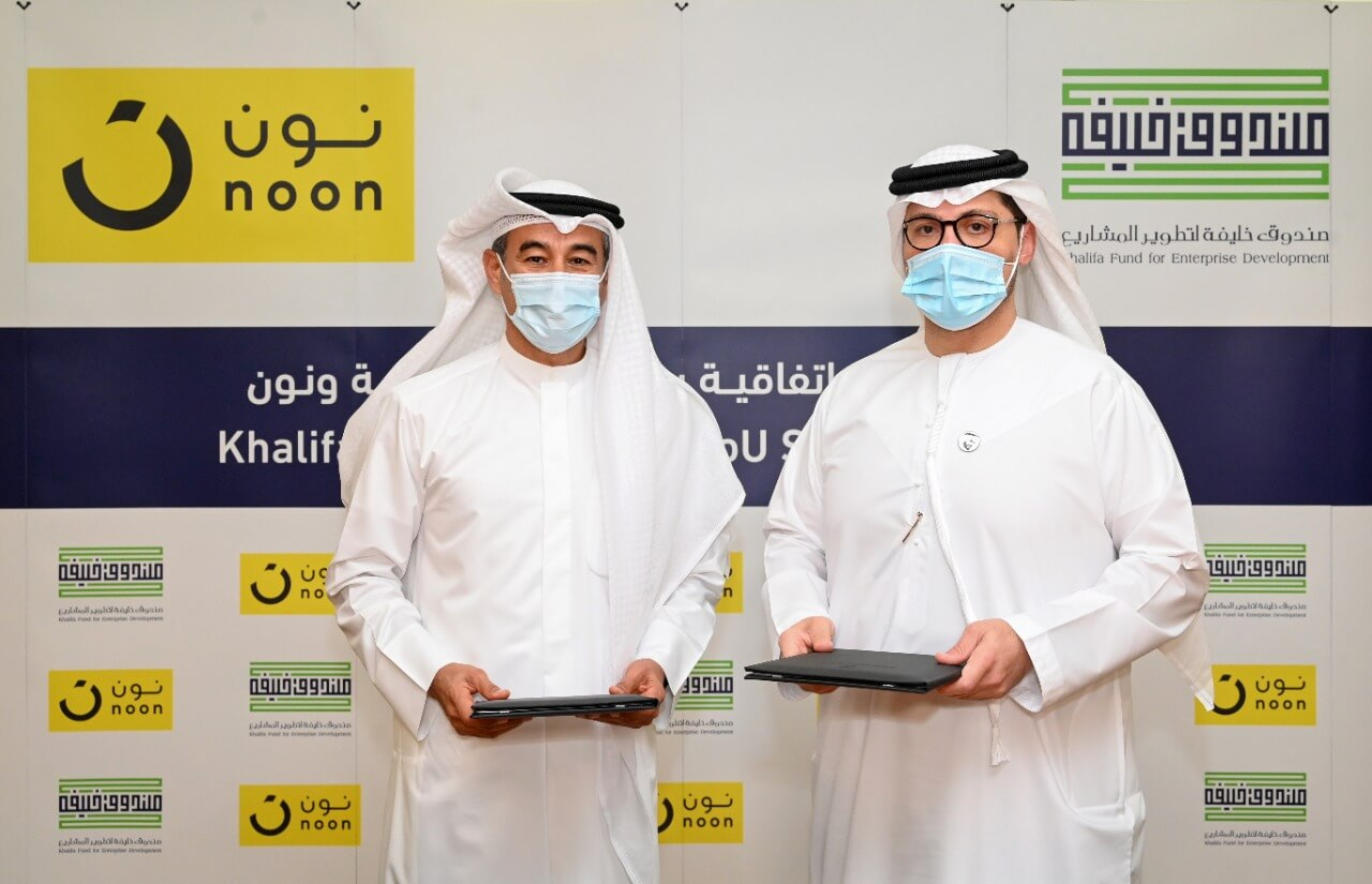 khalifa-fund-launches-partnership-with-nooncom-as-part-of-e-empower-initiative