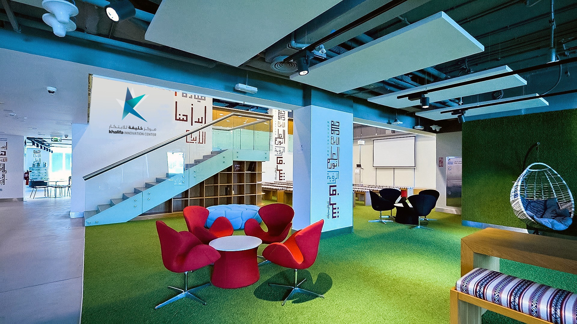 The Khalifa Innovation Centre offers multi-stage support to entrepreneurs