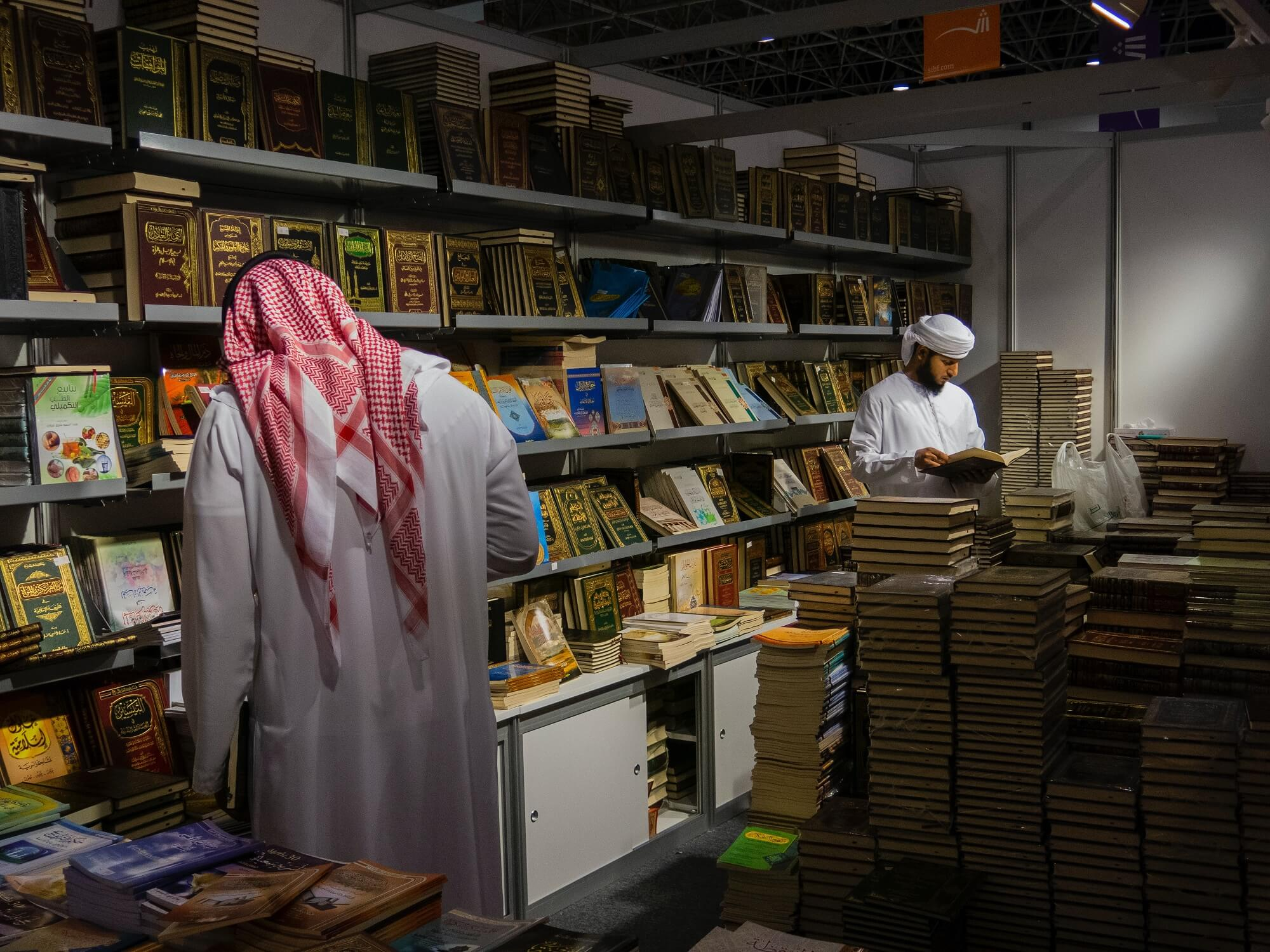 uae-family-businesses-show-resilience-and-social-commitment-during-the-pandemic
