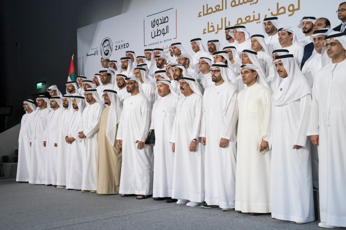 Abu Dhabi's Sandooq Al Watan personifies the mantra 'Entrepreneurship for a Cause'