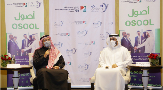 dubai-sme-aafaq-islamic-finance-introduce-osool-to-empower-emirati-sme-owners