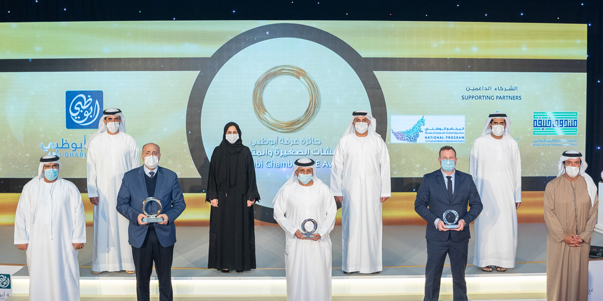 first-edition-of-abu-dhabi-chamber-sme-award-debuts-on-16-february