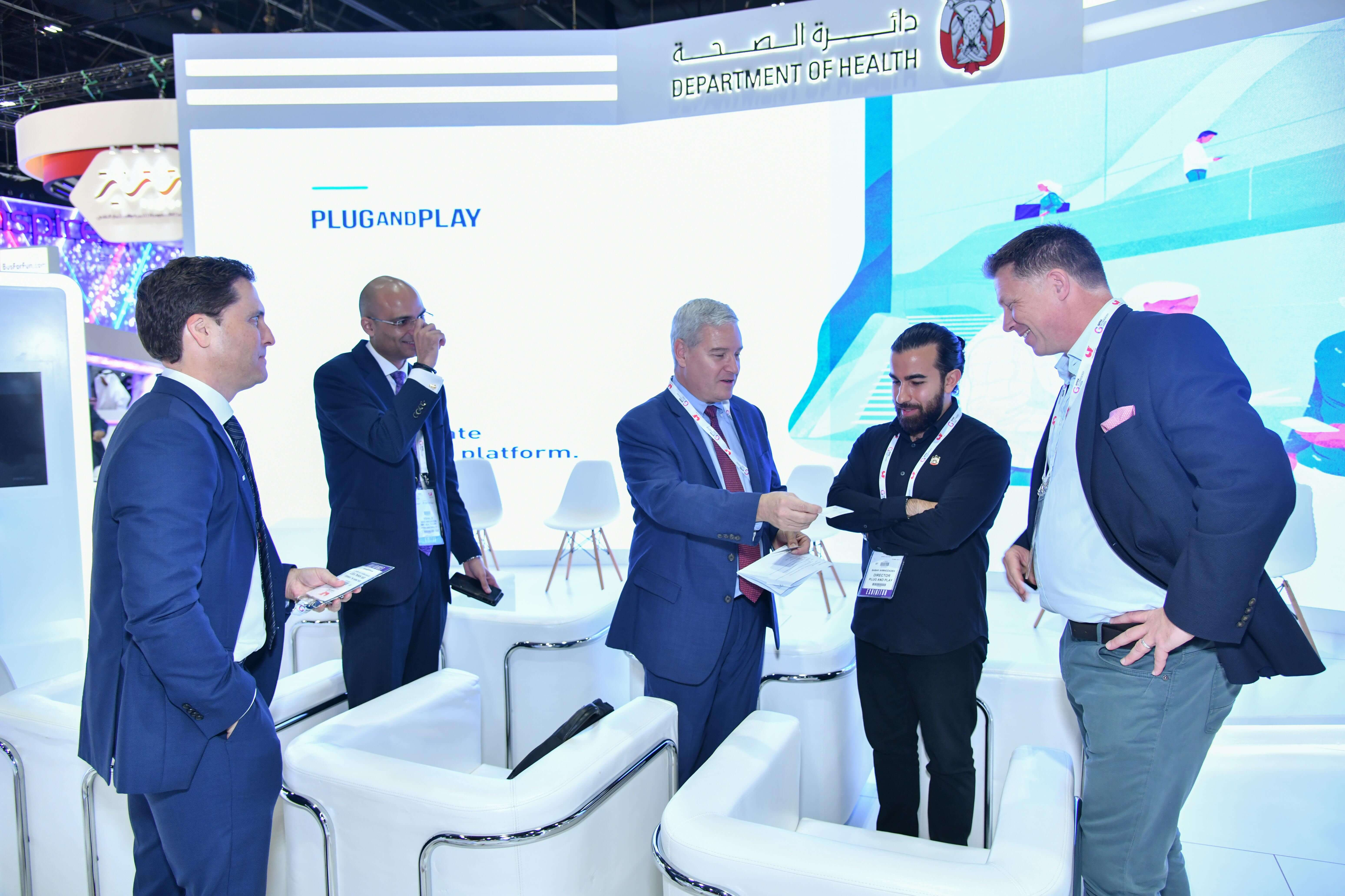 Health Plug and Play MENA: The region's first healthtech accelerator