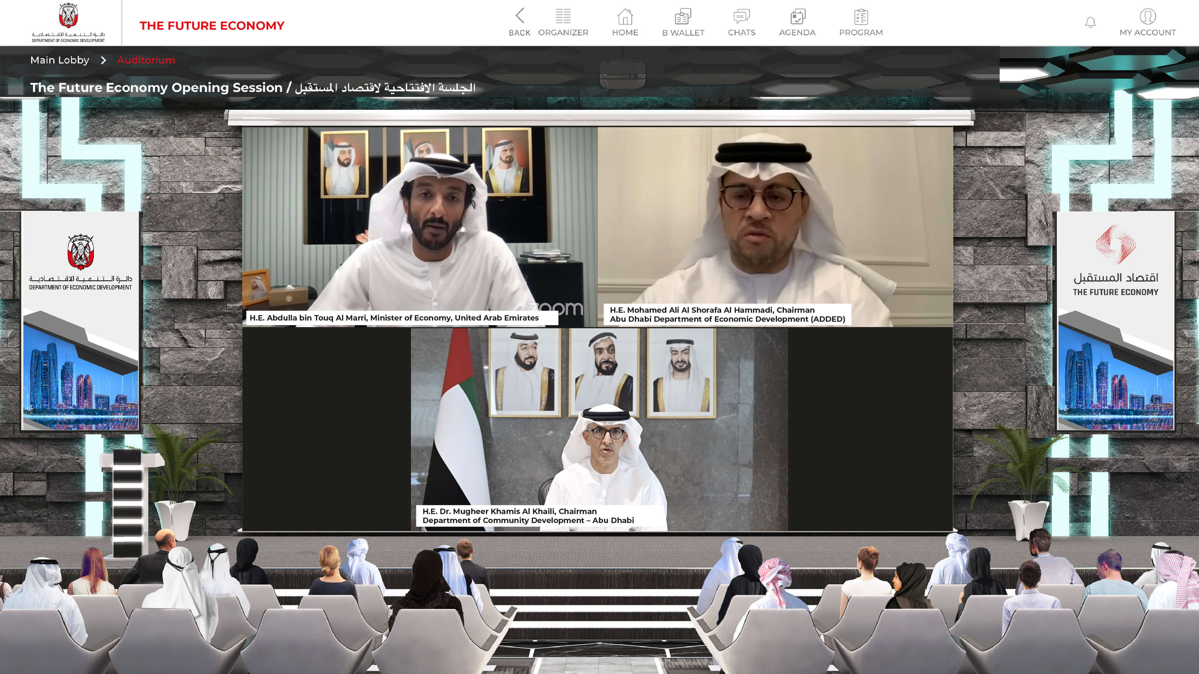 abu-dhabi-reaffirms-that-smes-are-top-of-the-agenda-for-the-emirate