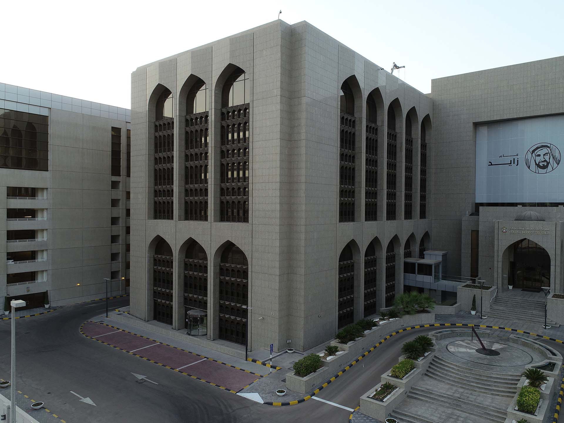 cbuae-issues-sme-market-conduct-regulation-to-enhance-sme-practices-across-uae-banking-sector